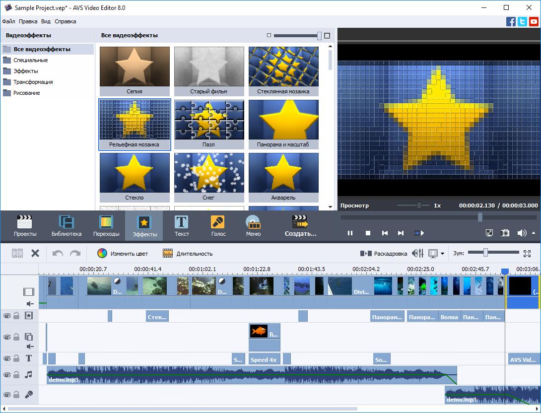 crack для avs video editor